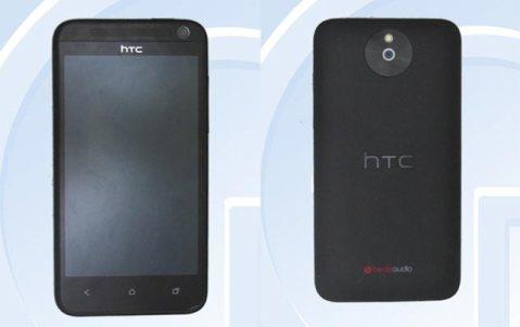 HTC 603e