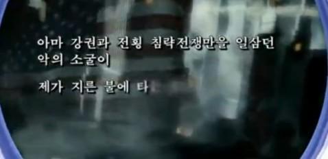 north korea call of duty propoganda