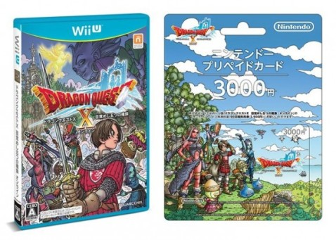 Dragon Quest X box art and prepaid card